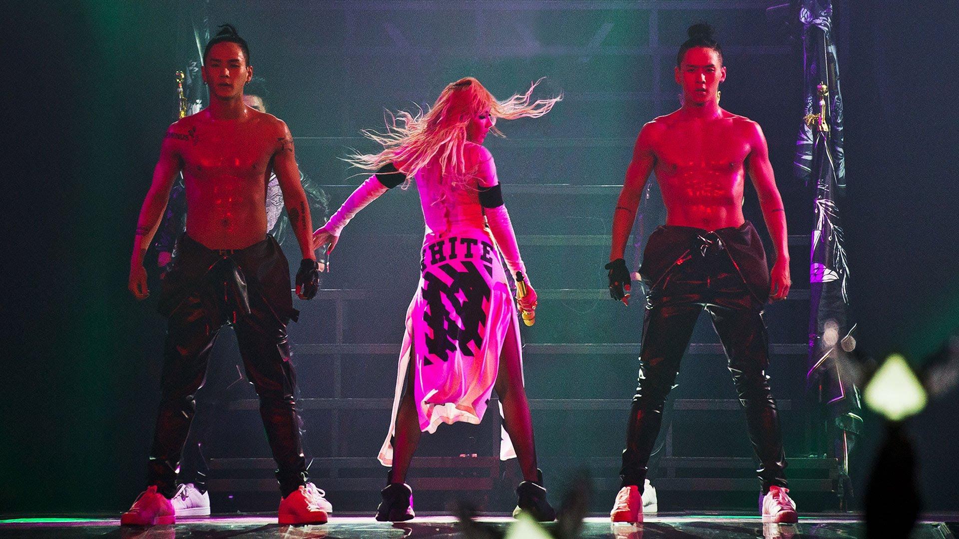 CL(2NE1) - MTBD