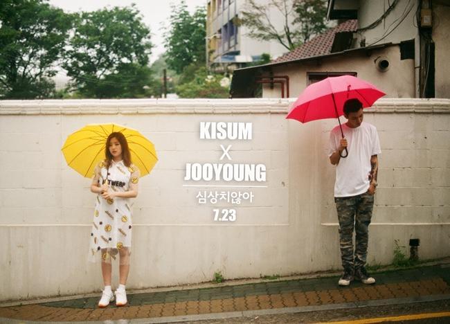 Kisum - You & Me (feat. 朱英)