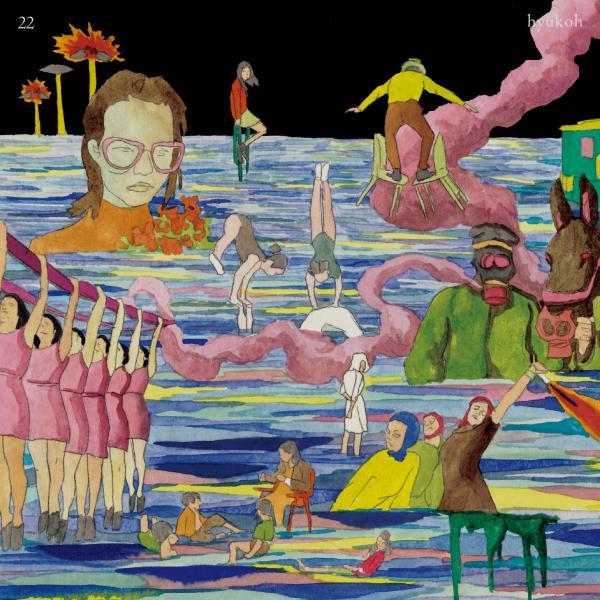 赫吳樂團 - 大鳥