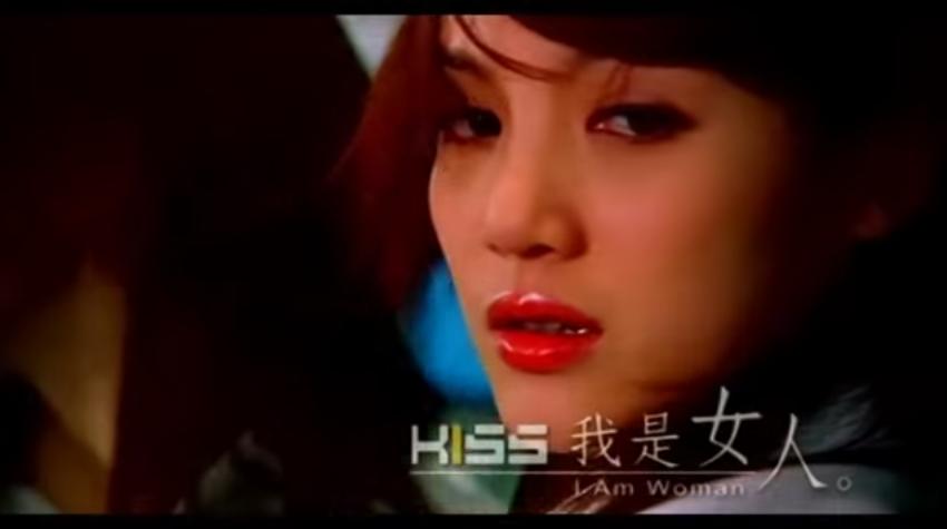 KISS - 因為我是女人 (2001)  KPOP老鳥就要出來說話了,記不記得網路上曾經流傳過一則感人MV,女主角事故後弄傷雙眼,攝影師把眼睛捐給她的故事~這個時候我就在追KPOP了呢~哼