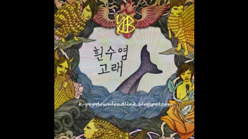 YB(尹道賢的樂隊) - A Flying Butterfly (同張專輯主打歌:今天)