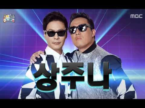 尚俊啊 - My Life (Feat. 孝琳 of Sistar)