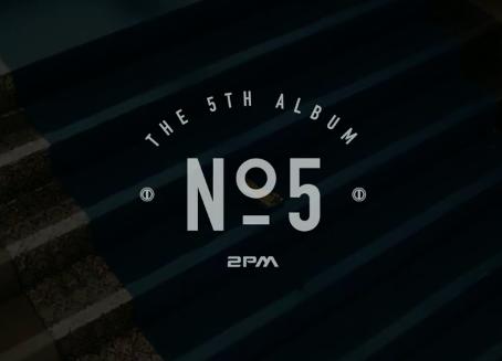前陣子才剛結束宣傳的「2PM」,這次的曲風是走成熟男人的路線,大家有感受到那性感的魅力嗎?