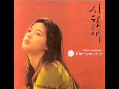金賢哲-Must Say Goodbye (電影 '觸不到的戀人' OST)  *影片無法播放時,請點擊至原出處觀看