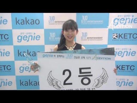 ✿坂本舞白:1999年生 -今年發掘的日本籍練習生,JYP公開徵選第12期選秀綜合成績第二名(第一名是男選手),和藝珍參加同一期徵選,評價比藝珍高很多,不論外貌、舞蹈還是歌唱實力都非常優秀,在日本曾出演過電影、模特兒和話劇等多樣的經歷。