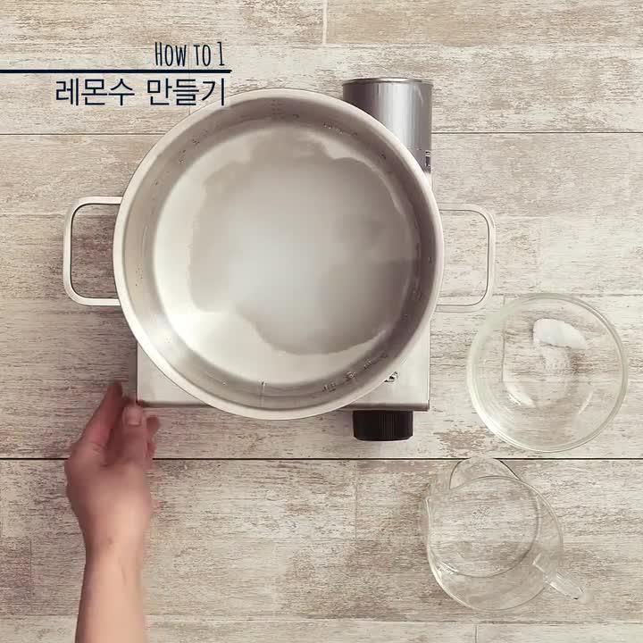 HOW TO 1 製作檸檬水 現在我們製作可以變成清爽脆口冰塊的檸檬水吧! 在鍋中倒入白糖和水,關小火用文火熬製,直到白糖溶化為止!