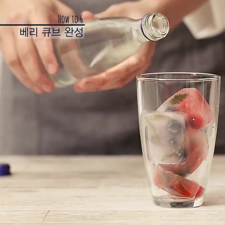HOW TO 6 冰塊完成 把做好的冰塊放入杯子中,倒上碳酸水,一杯加冰汽水就完成啦~想想都有一種說不出的清涼感^^