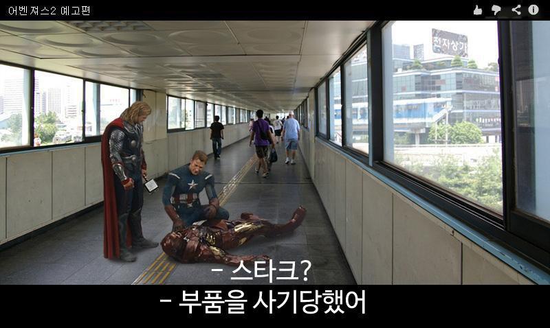南韓人行天橋內的救援XDDD