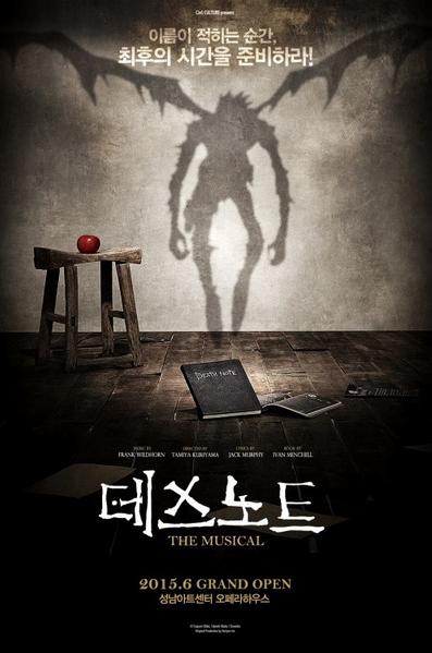 日前宣布JYJ金俊秀 確認演出韓版《死亡筆記本》舞台音樂劇的主人公