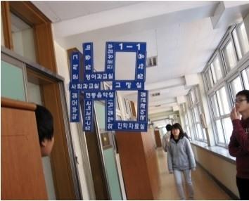 到底這節課是上國文、英文還是社會....