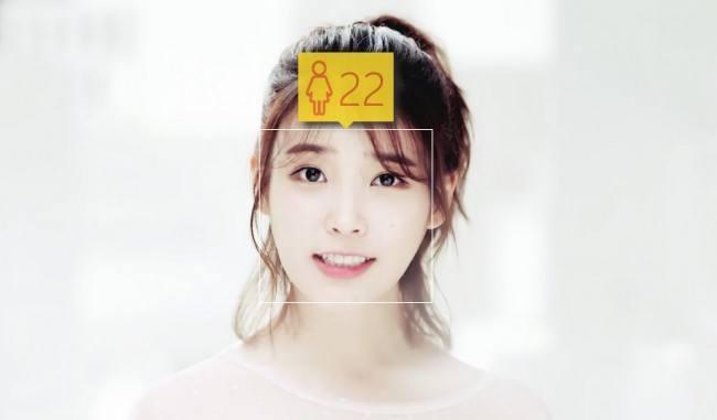 老在等組  IU 實際年齡21