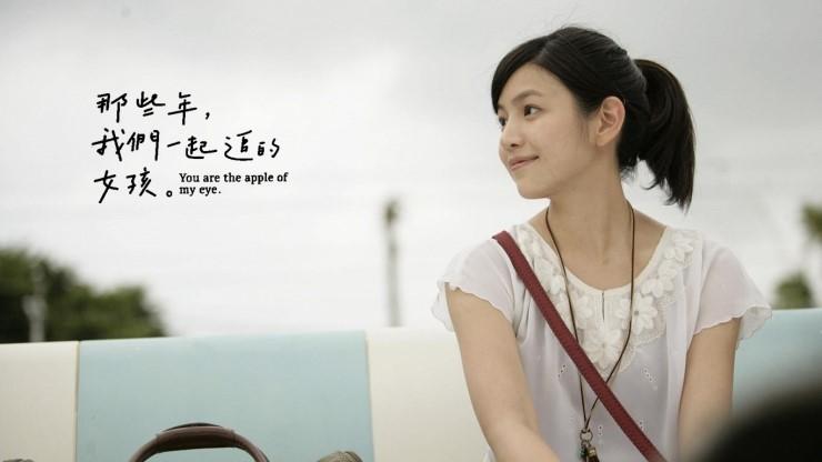 大家都知道~ 陳妍希因為電影《那些年,我們一起追的女孩》飾演沈佳宜的角色 竄紅成一線女主角~