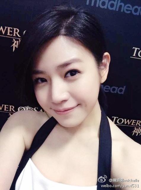 小編作為台灣人~ 看到台灣電影跟演員受到外國人的喜愛 真的是很感動呢~~ 也希望陳妍希能夠在每一次的挑戰都有很棒的成果喔~♥