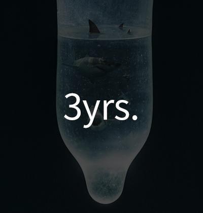2.保存期限