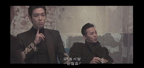 TOP:(絞盡腦汁中) GD:東西洋好像美賣~