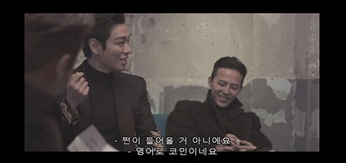TOP:沒有要放韓字啊~ 太陽:那她的英文名字就會變成Coin~