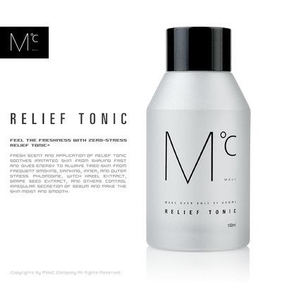 #M℃ 是專門為男性出的化妝保養品牌 甚至也依照男性皮膚膚質推出不同的化妝保養品