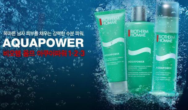 #碧兒泉(biotherm) HOMME  來自法國的奢華品牌,是歐洲三大護膚品牌之一。 推出適合不同膚質及針對性的護理~