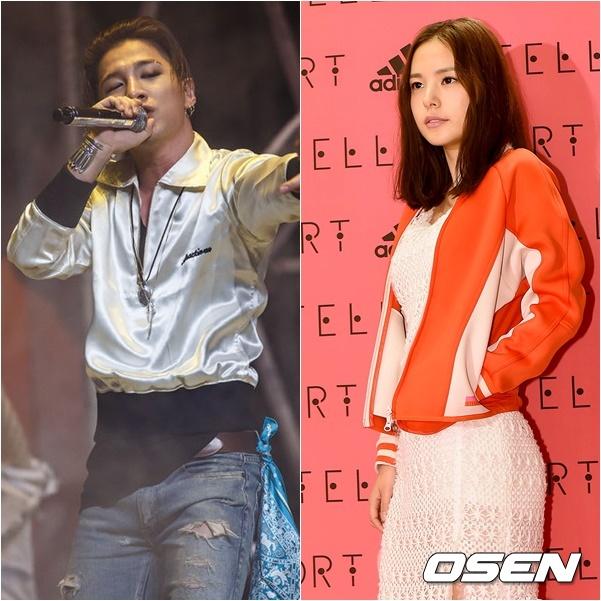 而剛剛雙方經紀公司也已經證實,兩人戀愛ing!  太陽所屬YG娛樂:向太陽確認後,證實兩人是情侶關係。 兩人因為偶然的緣分而在一起。  閔孝琳所屬JYP娛樂:兩人的確在交往,請祝福他們。