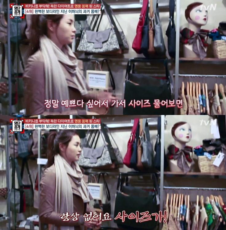 連她自己都說,那時的她, 想買漂亮的衣服.....都常常遇到『沒有我的尺寸!!!!』(怒)