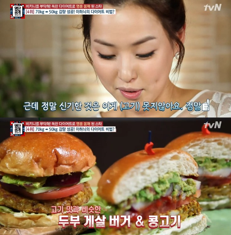 蝦咪?這是素食漢堡排?傻傻分不清楚了呀!  充滿『肉汁、肉味』的素食漢堡~ 可是李荷妮親手完成的唷!神奇吧~✩ 減肥所需要的低卡洛里健康餐,也都親手料理製作唷!