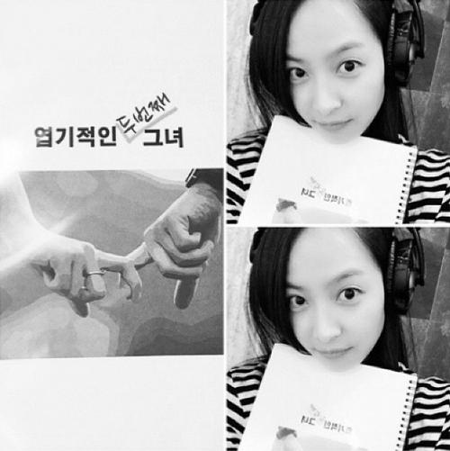 她就是韓國女團f(x)的大姐姐~ VVV~Victoria!