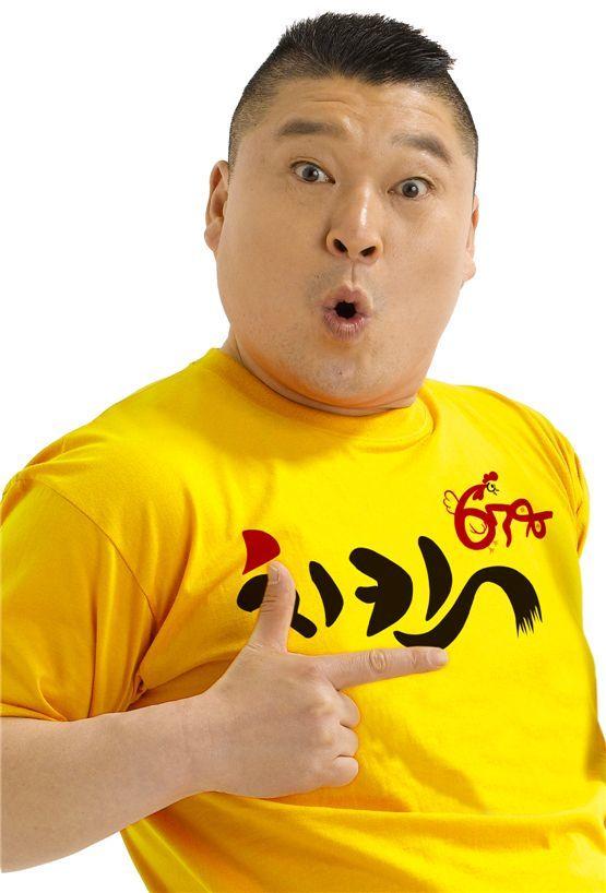 8. 最多握手紀錄  韓國知名主持人姜虎東創下 在8小時內握了2萬8233人的手