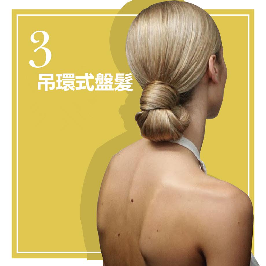 如果說上面兩種紮法太過隨性,不適合上班族, 那這款吊環式盤髮,對上班族來說是最適合不過了。