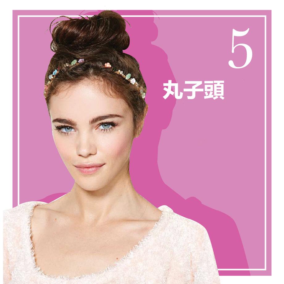丸子頭可以說是日本髮型的經典之作,也是女生夏天最愛的紮頭髮型, 不僅能顯出女孩子可愛的一面,也能在出席宴會或重要場合時張顯高貴氣質。