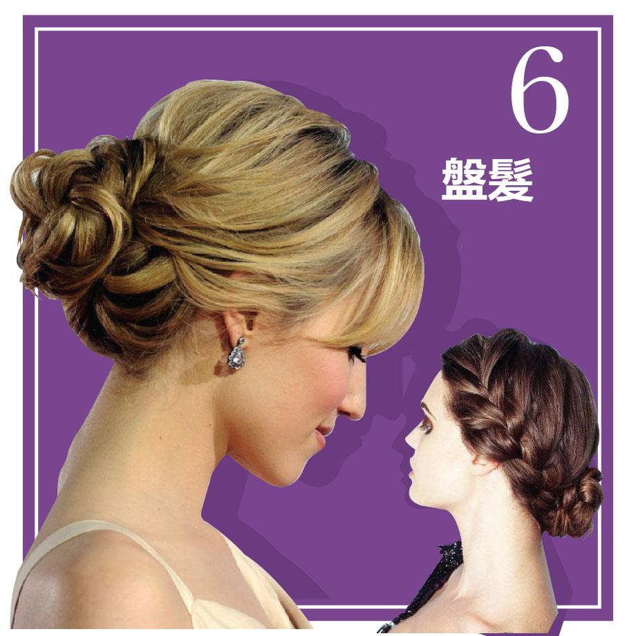夏天如果是約會或是參加宴會等場合,那你就一定不能錯過盤髮。 盤髮既能彰顯淑女的優雅形象,而且還散發淡淡的復古氣息。