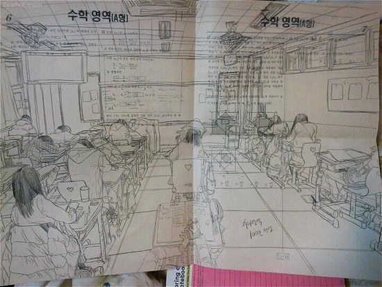 韓國高中生似乎數學課最常拿來練插畫XDD