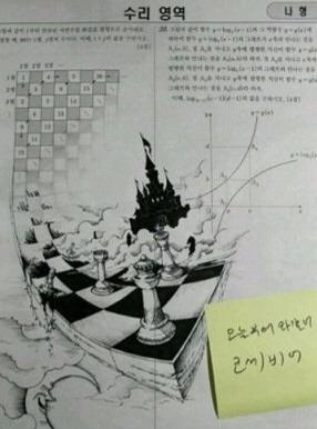 數理課把格子變棋盤!而且還3D!