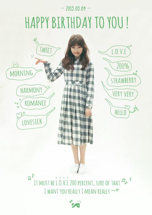 樂童音樂家的妹妹李秀賢~今年才16歲 清亮的嗓音跟YG女藝人都不同~ 應該說是YG女藝人的歌聲都各有特色~非常好辨認