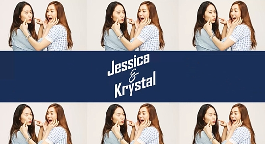 她們甚至一起錄製過雙人的實境秀《Jessica & Krystal》