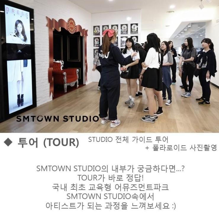 首先推出Tour觀覽行程  包含整個SMTOWN Studio的觀覽與解說+拍立可拍留作紀念 這樣要韓幣3萬(約台幣900)