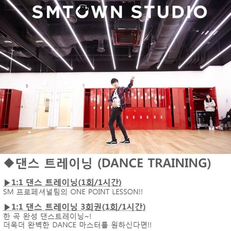 當然如果你想要體驗練習生練舞!也有舞蹈訓練的體驗! 1.一對一舞蹈教學(1次一小時)-10萬韓幣(台幣約3000) 2.一對一舞蹈3次券(1次一小時)-20萬韓幣(台幣約6000)