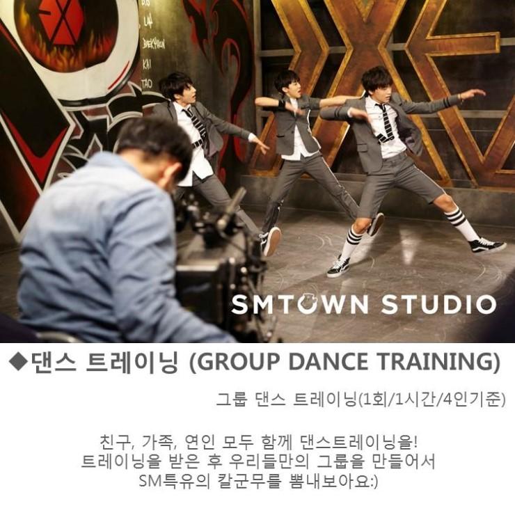 如果想要報團體舞蹈訓練(1次一小時/4人為單位)-8萬韓幣(台幣約2400)