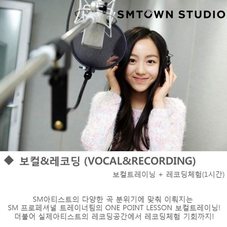 身為歌手一定要有歌唱訓練 歌唱訓練+錄音室體驗(1小時)-15萬韓幣(約台幣4500)