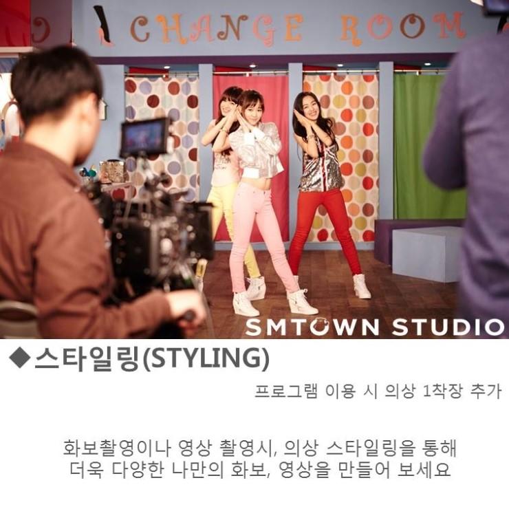 造型的話呢 加一件衣服多加10萬韓幣(台幣3000)
