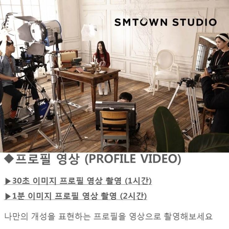 明星有時候要錄製Profile Video,類似簡短自我介紹~ 30秒長影片(1小時)-約韓幣30萬(台幣9000) 1分鐘長影片(2小時)-約韓幣50萬(台幣15000)