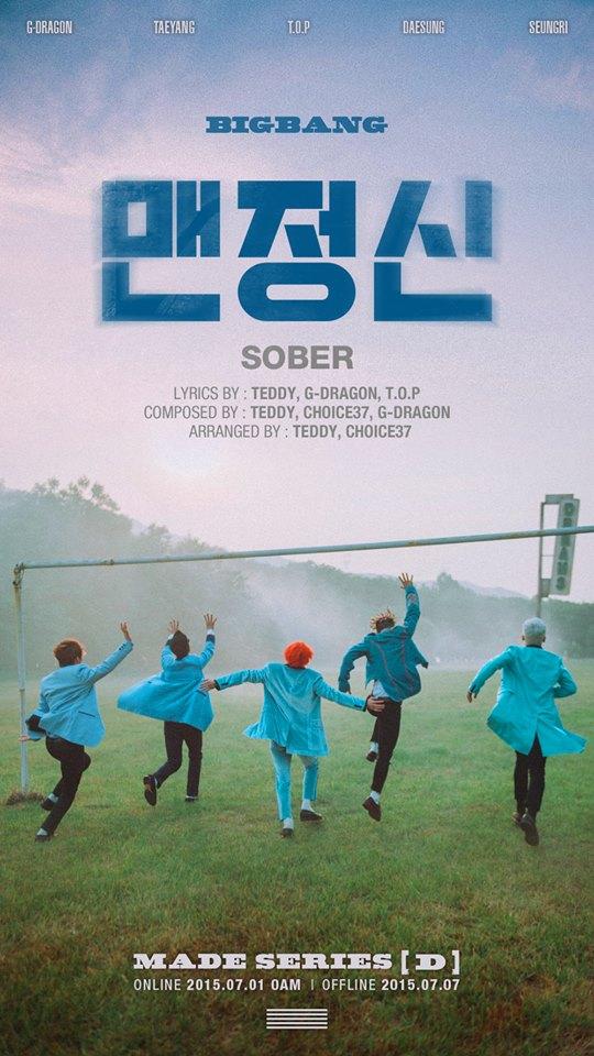 7月1日即將公開的單曲之一《SOBER》