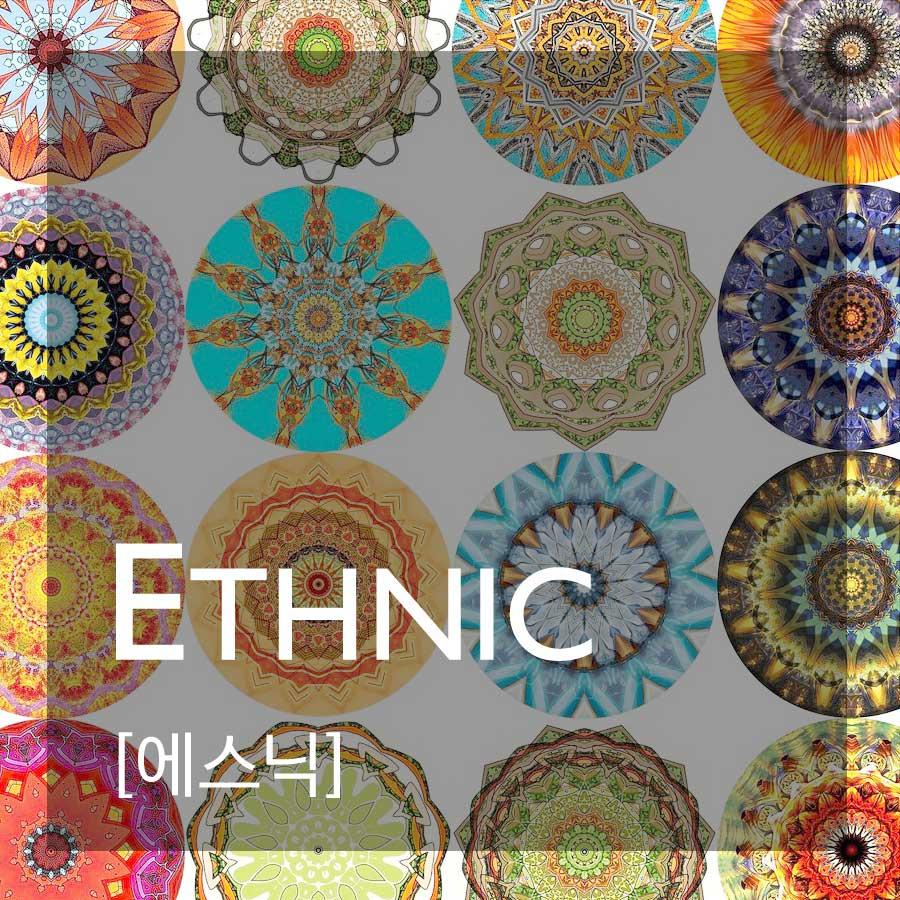 ETHNIC—這個單字的原意是指民族、異教徒的意思!在這裡是指充滿民族風格的一些紋路所設計成的衣服喔!