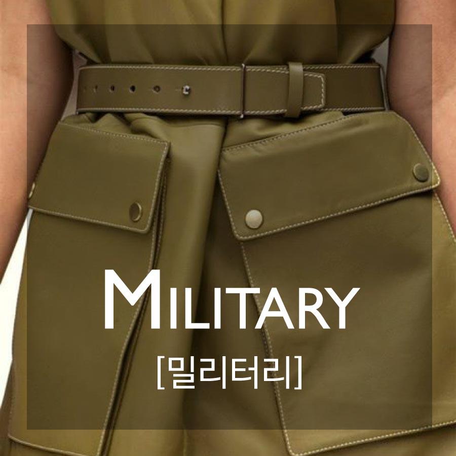 MILITARY—指軍風!不同男性的軍人裝,女性的軍風時尚有不同的變化!
