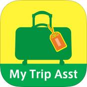 國泰旅遊御守 My Trip Asst 價格:免費