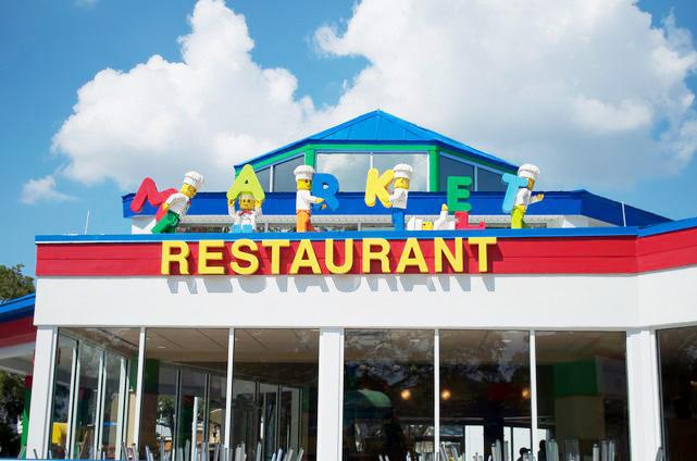 接著飯店餐廳......當然也要樂高樂高 ♫