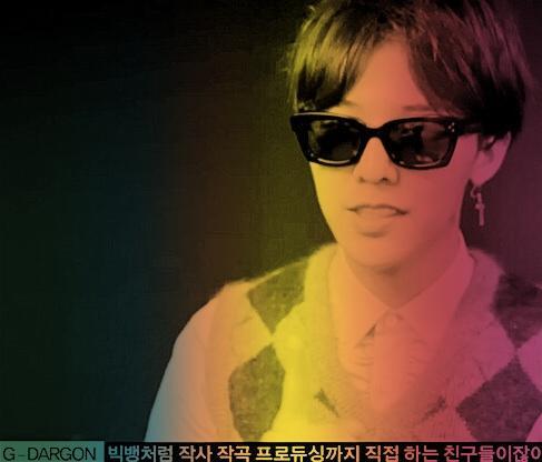 3名 BIGBANG G-Dragon 4,473,117
