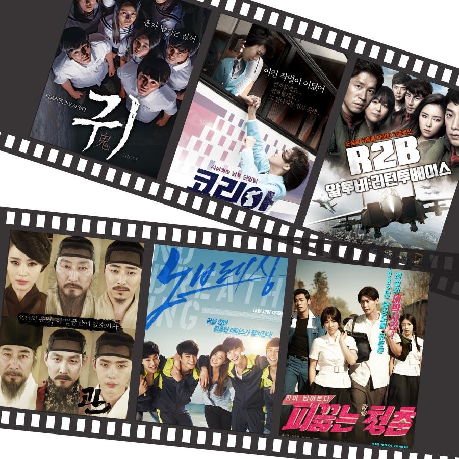 頂著Top Star的頭銜和實力派的演技,李鐘碩出演SBS電視劇<聽見你的聲音>,電影<觀相>等,演技讓人讚譽有加!最近的電視劇<異鄉人醫生>、<皮諾丘>都非常受到歡迎。