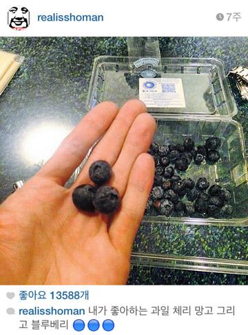 Beenzino粉絲們注意!Beenzino說他最喜歡的水果種類有櫻桃,芒果,還有藍莓喔!