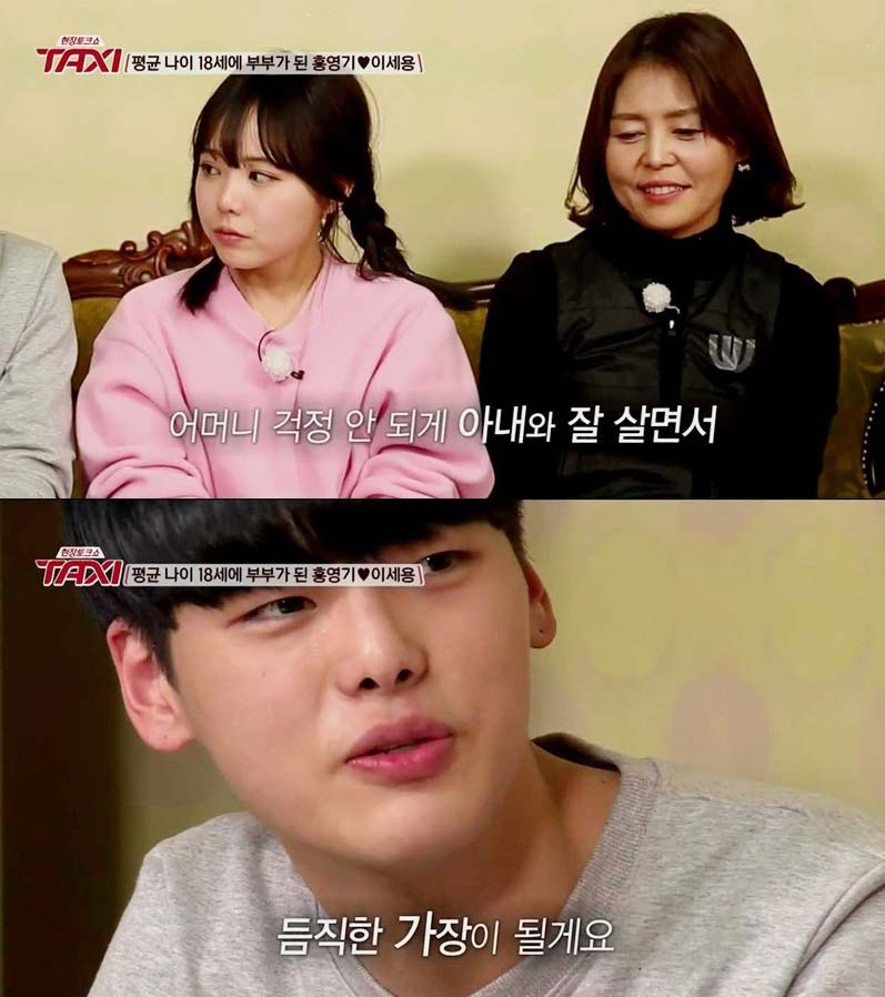 李世龍說:雖然還不是很有能力,但是不會讓媽媽擔心,跟太太會認真過生活,一起經營一個溫馨的家庭的!