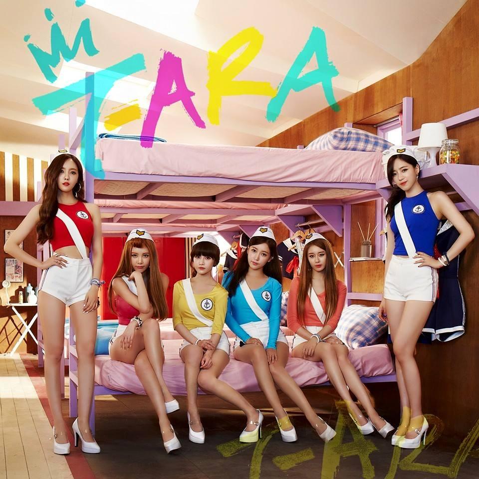 這次女團大戰大家都在問誰誰誰怎麼沒回來!其中一個就是T-ara!